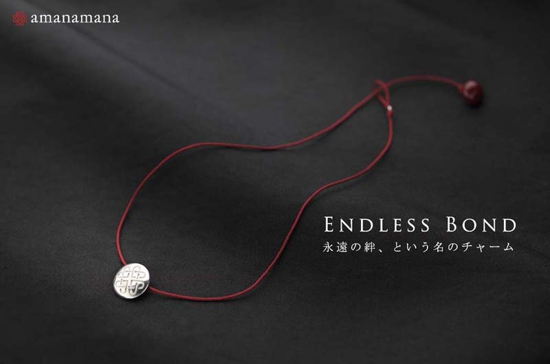 The Blessing Charm �U Endless Bond 永遠の絆