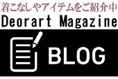 Deorart-Magazine