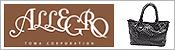 アレグロ allegro バッグ