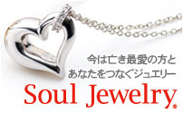 soul jewelry concept